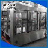特价CGF型18-18-6饮料生产线