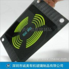 有机玻璃机器面板 亚克力安全防护面板 机械操作挡板