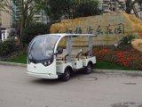 朗动LD-A8八座旅游观光车