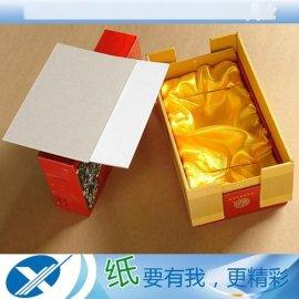 相框专用灰板纸、灰板纸**价格、酒盒用灰板纸