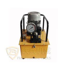 鐵兵牌 DB1.5-CS2 超高壓電動油泵 (大功率 大油量24L)