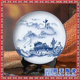 订做陶瓷纪念盘 纪念盘定做设计 盘子定做
