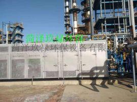 化工厂油气回收装置,炼油厂油气回收装置