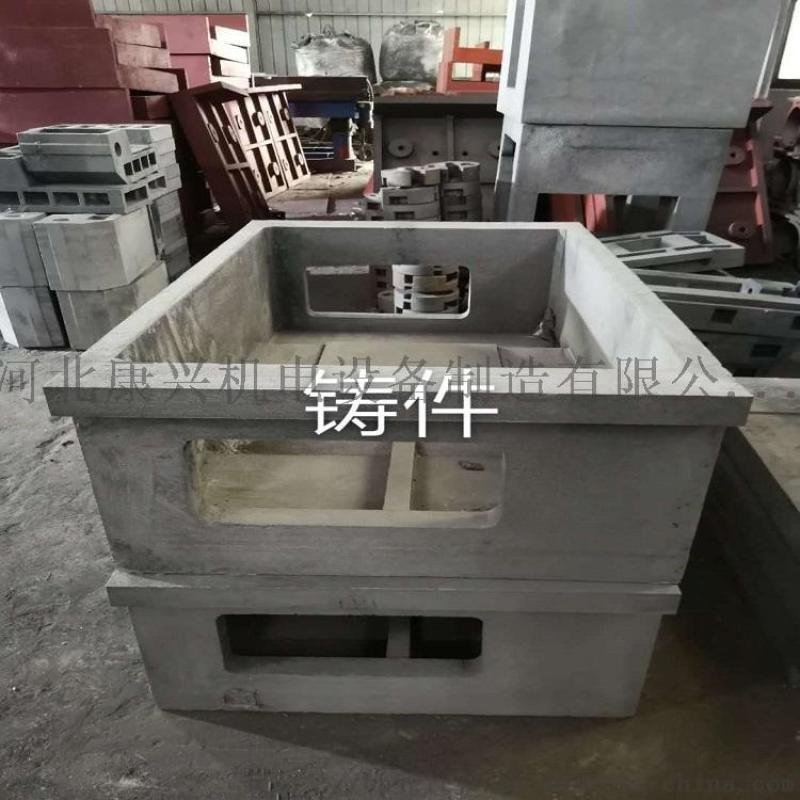 河北承攬HT300 大型鑄件 異型鑄件 加工定製