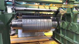 新能源B30AHV1500硅钢片B20AT1500