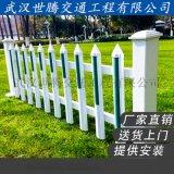 草坪pvc塑钢护栏 世腾交通护栏定制