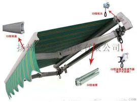 扬州遮阳篷|扬州遮阳蓬|扬州遮阳棚|扬州雨棚