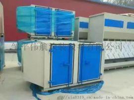 山东环保活性炭箱设备汽车烤漆房粉末回收机设备厂家