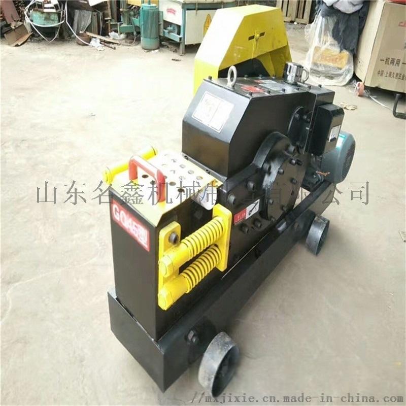 4050型鋼筋切斷機