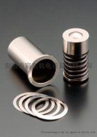 FIBRO氮氣彈簧M-36