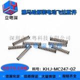 SS/ZS彈簧卡扣杆彈簧壓料蓋釦子彈簧