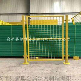车间隔离网厂房隔离栏现货车间隔离护栏网