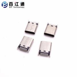 USB连接器type-c24P夹板母座