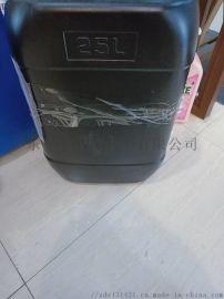 供应日本DIC防污涂料助剂RS-90