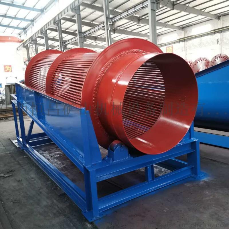 江西赣州无轴移动式滚筒筛 小型双层滚筒筛分机