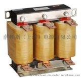 薩頓斯ACL電抗器變頻器輸入端專用電抗器