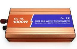 纯正弦波逆变器1000W高频家用小型逆变器