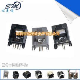 供应电话机插座(RJ11电话插座)/ 6P2C/4C6C 转换头 电话转接头