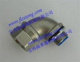 不锈钢软管接头 金属软管 不锈钢包塑软管