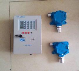 乙炔氣體探測器,乙炔氣體報警器