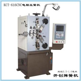 KCT-616电脑压簧机