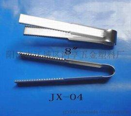 JX-04 8寸不锈钢冰夹 全钢食品夹 蛋糕夹 面包夹 烤肉夹 厨房工具 酒吧工具 酒店工具