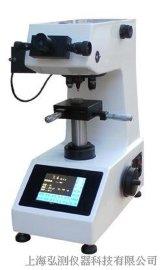 400系列 触屏型数显显微硬度计(大屏幕液晶数字显示)