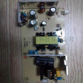 5V10A内置电源板