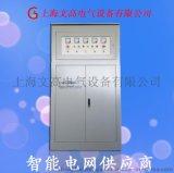上海供應SBW-500KVA穩變一體化電力穩壓器