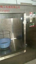 富海合工业微波炉