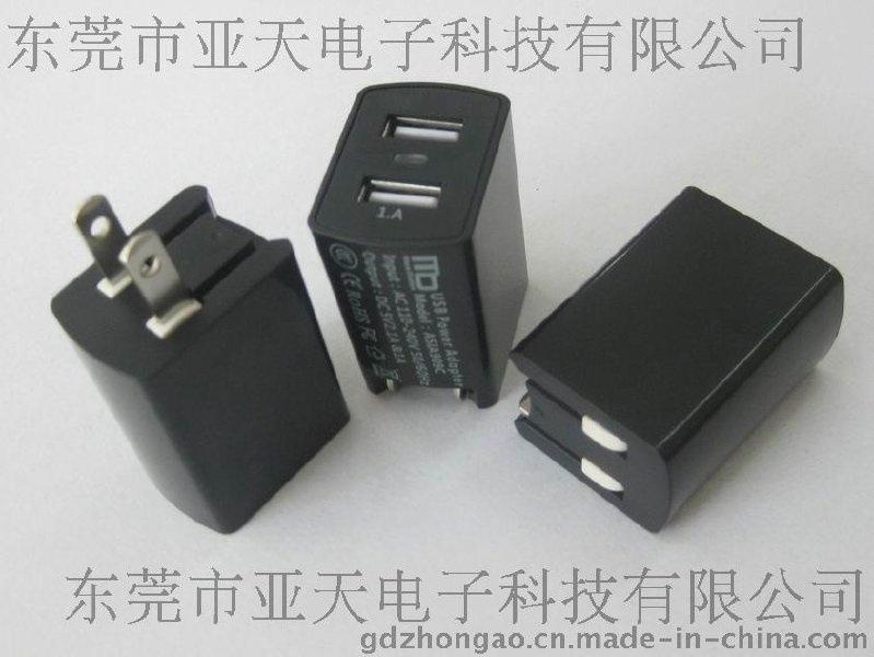 亚天ASIA909C 电源适配器 美国UL认证USB电源适配器 5v2a两个USB适配器电源 UL认证适配器