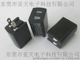 亞天ASIA909C 電源適配器 美國UL認證USB電源適配器 5v2a兩個USB適配器電源 UL認證適配器