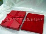 东莞厂家 加工定制 珠宝袋子 首饰袋子 布袋子 珠包