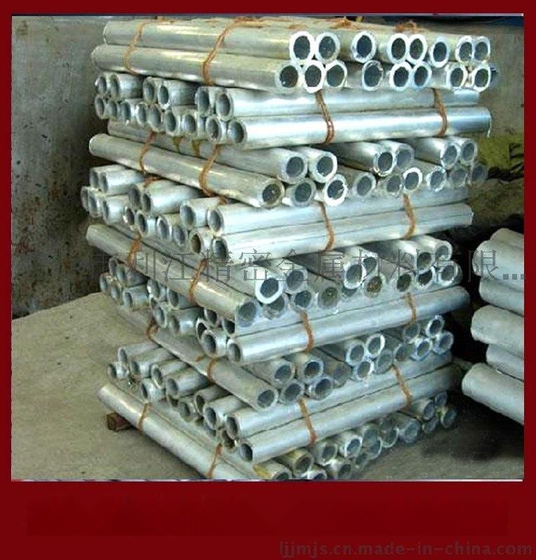 环保6063铝管 6061铝合金管 5052铝管