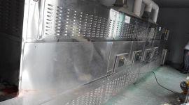 微波杀菌机,微波干燥机,微波熟化机