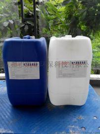 锅炉阻垢剂_锅炉防垢剂_锅炉运行除垢防垢剂