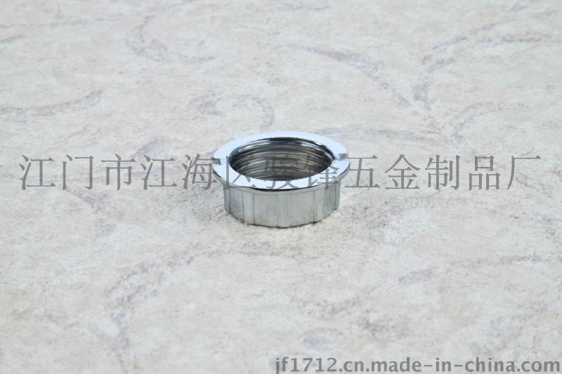 锌合金压铸G9灯头外环