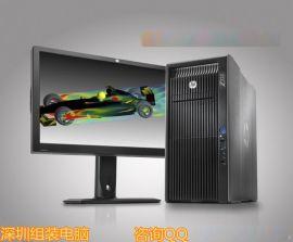 深圳華強北電腦組裝報價