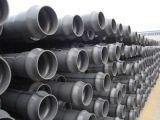山西生產PVC-U給水管材PVC-U管價格