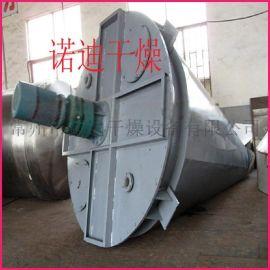 双螺旋锥形混合机 双螺旋混合机 高效节能混合机