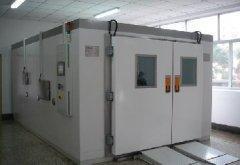 伟思仪器专业提供大型步入式恒温恒湿试验室