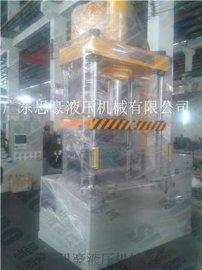 供应200t四柱拉伸液压整机y28成型压力机佛山厂家