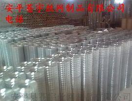 墙体保温电焊网重庆电焊网批发
