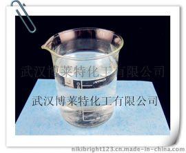3-氯-2-羟基丙烷磺酸钠衍生物 SSO3 羟丙基硫代硫酸钠(SSO3)电镀镍中间体