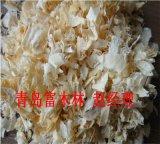 仓鼠专用纯杨木刨花/种貂赛马使用垫窝刨花/实验室小动物使用刨花/厂家批发木屑刨花