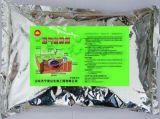 沼气发酵剂