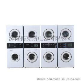 工厂发货支持定制自助商用洗衣机烘干机