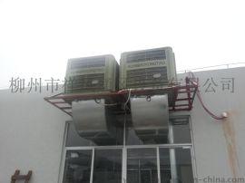 柳州节能环保空调系列产品