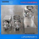 精品不锈钢水冷式磨粉机