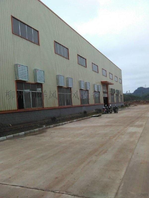 工业车间环保空调设备及安装